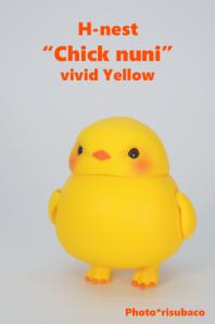 【即納品】Chick Nuni(ヒヨコ)vivid yellow