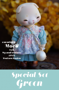 【即納品】MOCO Special Set 『Flower Apron』 _Green