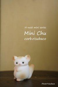 【即納品】Mini Chu! Brown corb.risubaco