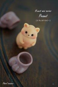 【即納品】 Peanut (クアッカワラビー)