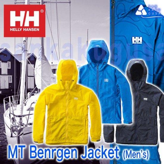Helly Hansen  ヘリーハンセン MTベルゲンジャケット HOE11611 メンズ (送料無料)