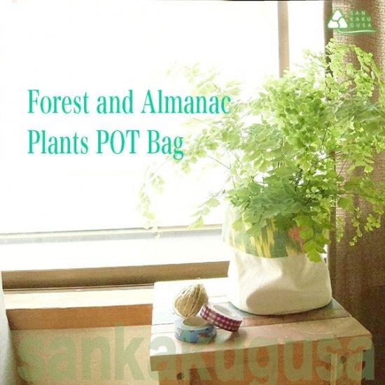 f&a Plants POT Bag ポットバッグ