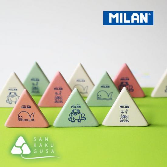 MILAN《ミラン》さんかく消しゴム