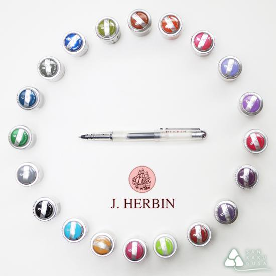 J.HERBIN《 J.エルバン》スケルトン ローラーボールペン(鋒筆用インクカートリッジ式)