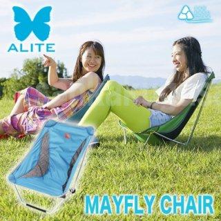 ALITE Mayfly Chair 2.0・エーライト メイフライチェア2.0《送料無料》