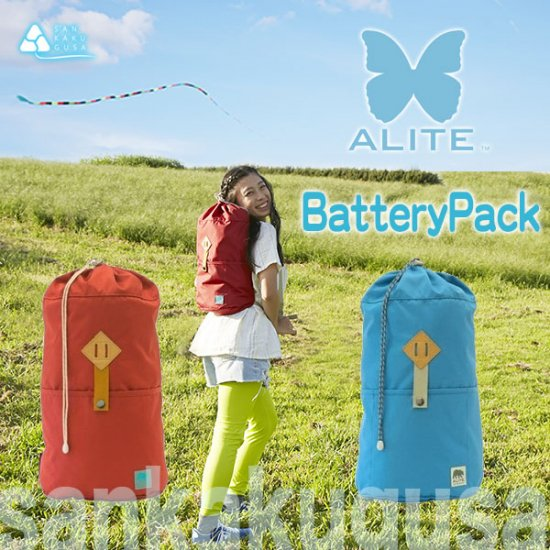 ALITE Battery Pack 13L・エーライト バッテリーパック13L《送料無料》