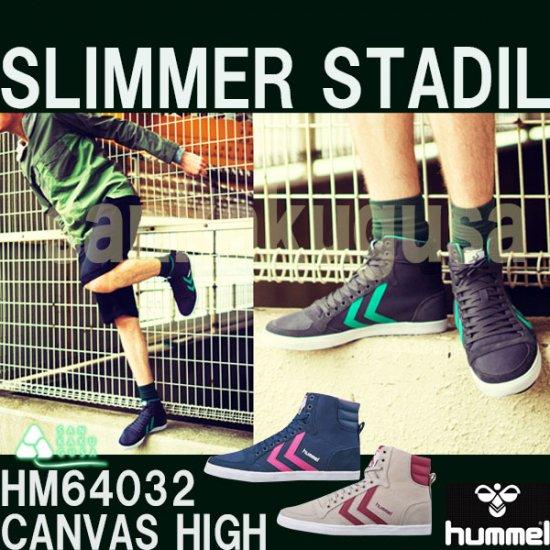 ヒュンメル HM64032 CANVAS HIGH ユニセックス(送料無料)