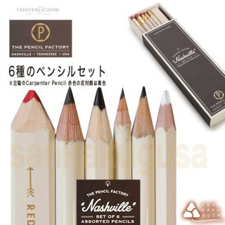 The Pencil Factory <Nasyuille> 6種のペンシルセット