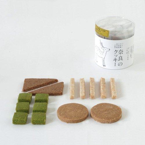 くるみの木 / 奈良のクッキー