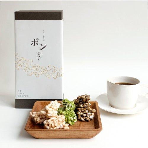くるみの木 / ポン菓子