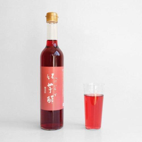 飯尾醸造 / 紅芋酢