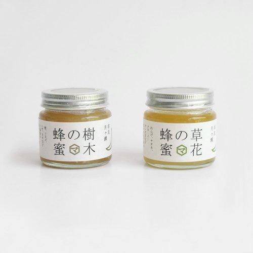 奈良 月ヶ瀬の蜂蜜