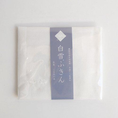 くるみの木 / オリジナル白雪ふきん