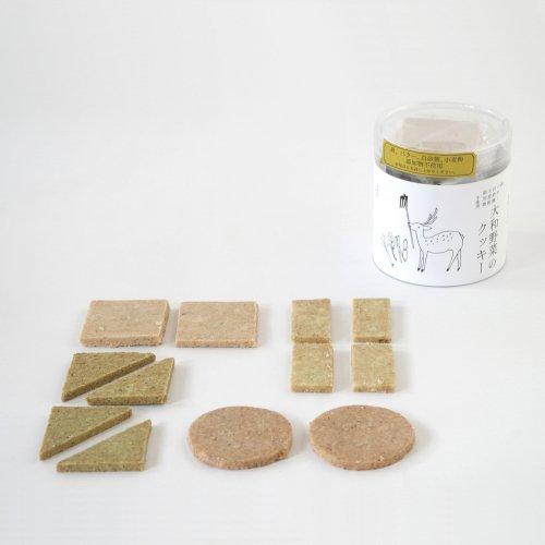 くるみの木 / 大和野菜のクッキー