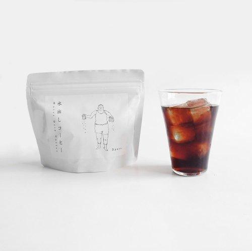 くるみの木 / 水出しコーヒー