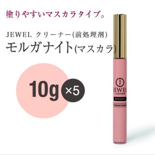 モルガナイト(マスカラ)×5本【DM便OK】