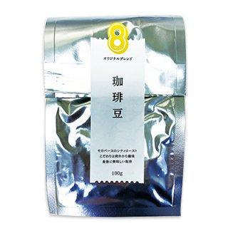 【常温】珈琲豆(100g)
