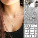 [2本セット] 選べるイニシャル & 誕生石 シルバー レイヤード ネックレス [Customize Jewelry / カスタマイズ ジュエリー] 海外受注
