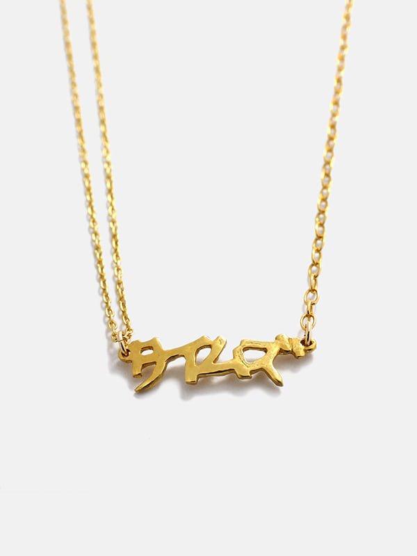 moji Bracelet:タイムズ