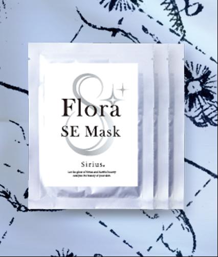 フローラSEマスク【シートマスク】3枚入