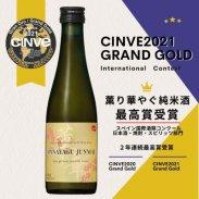 【数量限定販売】薫り華やぐ純米酒 300ml/1本の商品画像