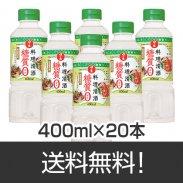 日の出料理清酒糖質ゼロ 400ml/20本入の商品画像