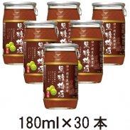 黒糖梅酒180ml/30本入
