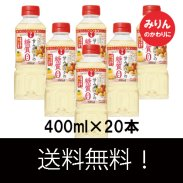 日の出甘みとコクの糖質ゼロ 400ml/20本の商品画像