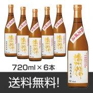 播州錦稲美山田錦特別純米酒720ml/6本入