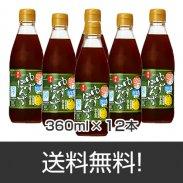 日の出糖質オフ・減塩ゆずぽんず360ml/12本入