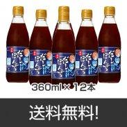 日の出糖質オフ・減塩だしぽんず360ml/12本入