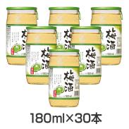 梅酒180ml/30本