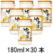 ゆず酒180ml/30本の商品画像