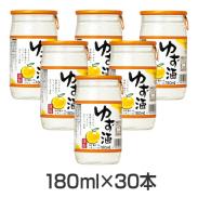ゆず酒180ml/30本