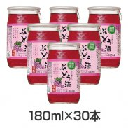 ぶどう酒180ml/30本