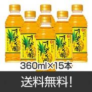 日の出すっパインで酢P360ml濃縮/15本の商品画像