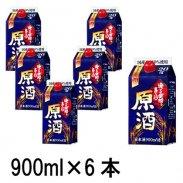 渡る世間の鬼ころし原酒900ml/6本