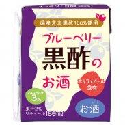 ブルーベリー黒酢のお酒180ml/1本の商品画像