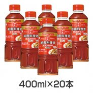 日の出紹興料理酒400ml/20本入