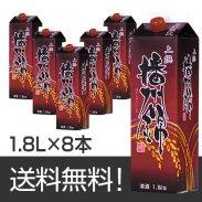播州錦(上撰)1.8L/8本入