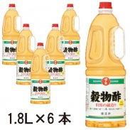 日の出寿穀物酢1.8L/6本入