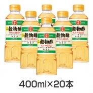 日の出穀物酢400ml/20本入