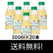 オーガニック純米料理酒 300ml/20本の商品画像