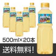 桜印 百年酢500ml/20本入