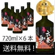 六条の雫麦焼酎乙25度720ml/6本入