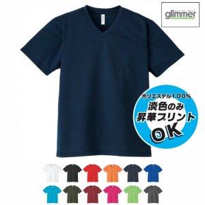 ドライVネックTシャツ Glimmer 337-AVT