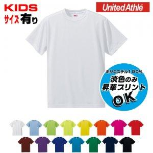 4.7オンス ドライシルキータッチTシャツ UnitedAthle 5088