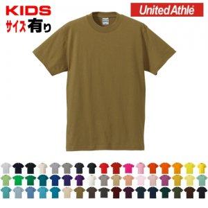 5.6オンス ハイクオリティーTシャツ UnitedAthle 5001
