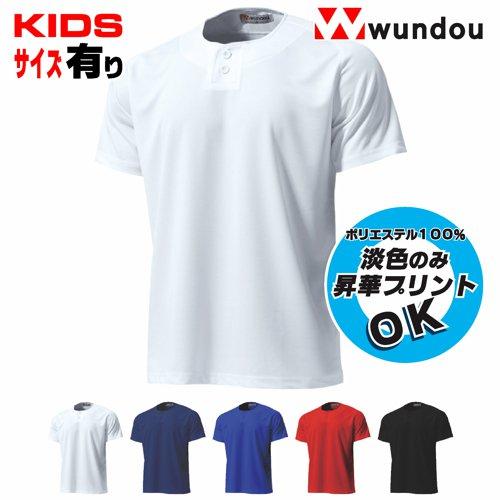 セミオープンベースボールシャツ wundo...