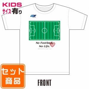 フィールドTシャツ【サッカー】 024A